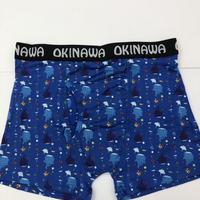 沖縄限定★ご当地★ボクサーパンツ海の生き物★フォーカート★青色