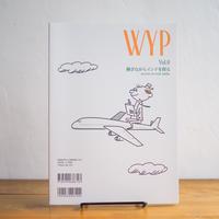 『WYP vol.0 働きながらインドを探る』