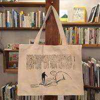 『トートバッグーある夜、図書館で』