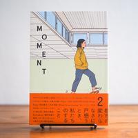 『MOMENT 2 : 都市の変わらなさに戸惑うとき、私たちのすること』