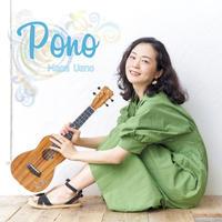 Pono [CD]