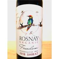 🇦🇺オーガニックワイン (赤)🇦🇺    ROSNAY ORGANIC / Freedom Shiraz 2018   🍀【BIO】酸化防止剤無添加