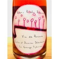 🍷ナチュラルワイン (ロゼ泡)  / GRANGE TIPHAINE  Rosa Rose Rosam  (フランス)
