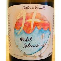 🍷ナチュラルワイン(オレンジ)🍷 MEDOL SELECCIO CARTOIXA / メドル セレクシオ カルトゥシャ(スペイン)