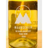 🍷ナチュラルワイン(オレンジ泡)🍷 MAANSCHJIN  / METHODE ANCESTRALE PERLE WINE 2020 (南アフリカ)