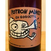 🍷ナチュラルワイン(赤)🍷Potron minet : En goguette (フランス)