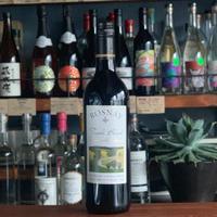 🇦🇺<オーガニックワイン >🇦🇺  ROSNAY ORGANIC / Triple Blend 2012    🍀【BIO】