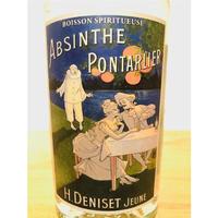【アブサン】🇫🇷Emile Pernot Absinthe Deniset Jeune デニゼ ジューン