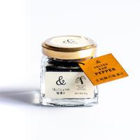 生胡椒の塩漬け 25g <無添加・ヴィーガン> ✫世界最高品質カンボジア産生こしょうのおいしい塩漬け✫〖自然栽培*〗