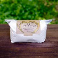 玄米パンケーキミックス :業務用1kg:200g袋より10%・¥258お得!