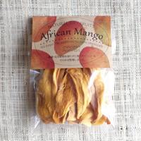 ナチュラルドライフルーツ:アフリカンマンゴー 65g   *オーガニック・無添加* <美味しくてびっくりする人続出>