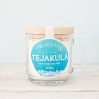 TEJAKULA・バリ島の完全天日塩 <パウダー> マグカップ入り 180g
