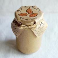 生アーモンドバター:大ビン350g   *無添加* <たっぷり使える、エコでお得なビッグサイズ> 小ビンより7%・¥158お得!