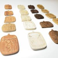 マヤ暦20の紋章 手彫り