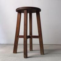 アンティーク 丸椅子  木製スツール  エンボスループ加工