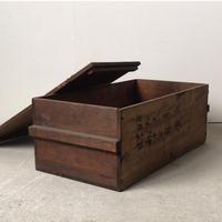 アンティーク木箱  昭和17年 戦中の木箱 蓋付き 持ち手有り  道具箱  美品