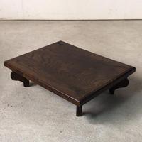 古い小さな花台   高級材 美木目 一枚天板 古材    香炉台  盆栽台 装飾脚  飾り台  美品