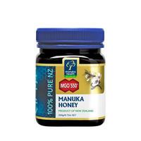 【大変希少な高数値MGO550+】マヌカヘルス MGO™ 550+ Manuka Honey - 250g