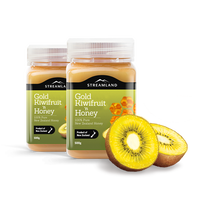 【爽やかな甘さと香りが大人気】ニュージーランド ゴールデンキウィフルーツハニー 500g