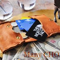 やみつきエルクのコンパクト2つ折り財布(黄茶)