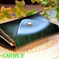 革の宝石・ルガトー・コインキャッチャー財布(緑)