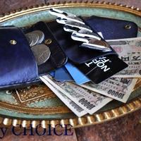 革の宝石ルガトー・2つ折りコインキャッチャー財布(改)(紺)