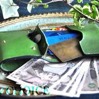 イタリアンバケッタ・エルバマット・コンパクト2つ折り財布(グリーンアップル)