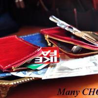 革の宝石ルガトー・2つ折りコインキャッチャー財布(紺×赤)