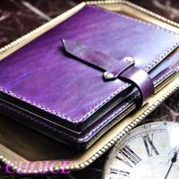 革の宝石・ルガトー・システム手帳(紫)