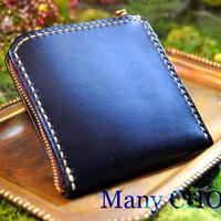 イタリアンレザー・帝王ブッテーロ・L型財布(紺)