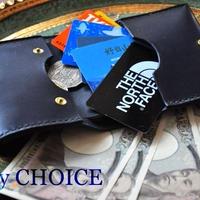 イタリアンバケッタ・エルバマット・コンパクト2つ折り財布(紺)