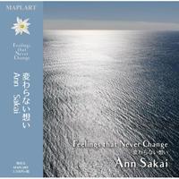 """【音楽CD】Ann Sakai  """"Feelings that Never Change"""" 変わらない想い【レコ発ライブ配信チケット付き】3/14発売"""