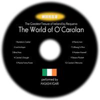 練習用音源セット【CD-R版】リケーナで聴くアイルランドの至宝 「オカロランの世界」