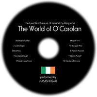 【CD-R版】リケーナで聴くアイルランドの至宝 「オカロランの世界」