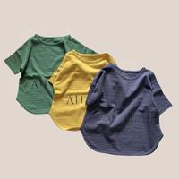 KIDS: logo T-shirt  - carbon gray