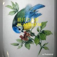 zoom【F】マイセン鳥(アオガラ)セミナー3レッスン