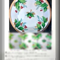 クリスマス柊のテキスト