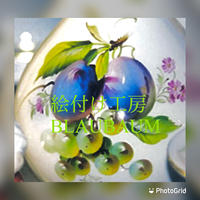 zoom【E】マイセン果物(プルーンと黄色い葡萄)セミナー3レッスン