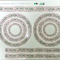 マイセン様式ワインリーフ/アウトライン転写紙 1シート(A3)