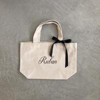 Ruban キャンバストートバッグ Sサイズ (キナリ:サテンリボン)