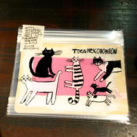 トラネコボンボン フリーザーバックM(ネコ)