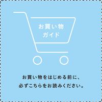 【お買い物ガイド】♡お買い物の際は必ずお読みください♡スワイプ▷▷サイズ表の見方もあります♡