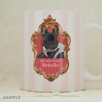 """うちのこの写真で作る!オリジナルマグカップ""""Lovely Mug""""  デザインタイプ:  Brindle(ブリンドル)"""