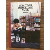 NEW YORK BOOKSTORE NOTE ブルックリン編
