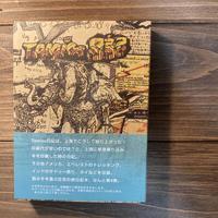 tamioo日記 Vol.4 上海印刷・エベレスト編