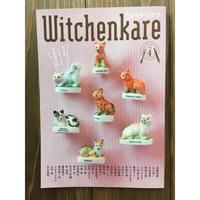 Witchenkare  vol.4