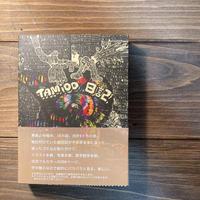 tamioo日記 Vol.3 東欧+中南米編