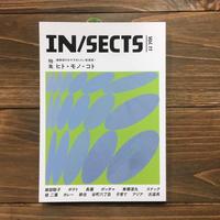 IN/SECTS Vol.11 編集部がおすすめしたい新感覚!ヒト・モノ・コト