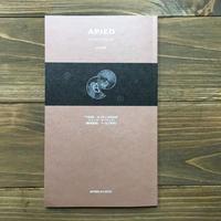 APIED vol.34「懐かしの近未来 ジョージ・オーウェル」