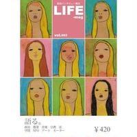 Life-mag. vol.2